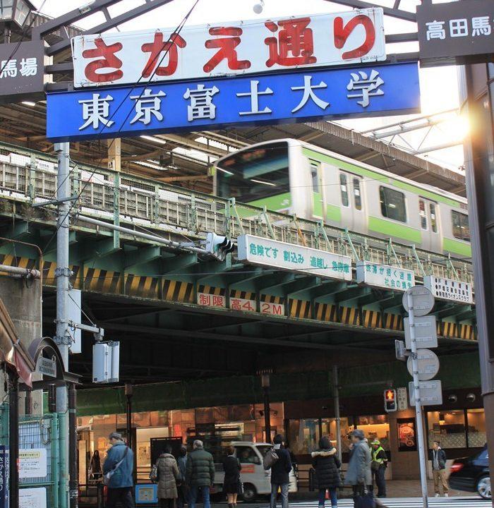 高田馬場で当たる占い店舗5選!口コミや、おすすめの占い師を調査!